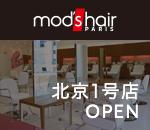 北京一号店OPEN